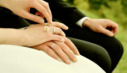 手相占い!結婚線の意味とは?幸せ婚も離婚相のパターンも!