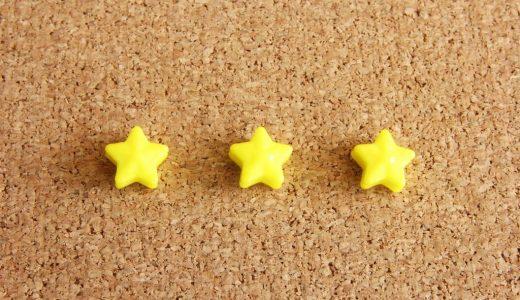 手相占い!幸運の印スター(星紋)の意味13選!パターン別の意味とは?