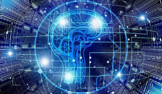 手相占い!頭脳線の見方33選!長い・短い・二本・枝分かれの意味とは?