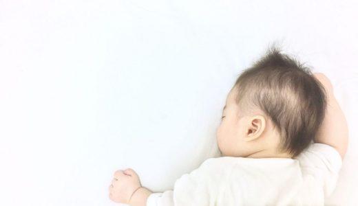 手相占い!子宝に恵まれるサインとは?子供の数や性別もわかるの!?