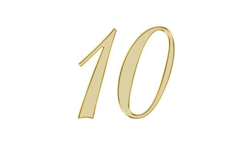 エンジェルナンバー10があらわす意味やメッセージとは?