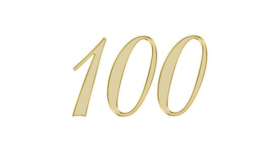 エンジェルナンバー100が示す意味やメッセージとは?