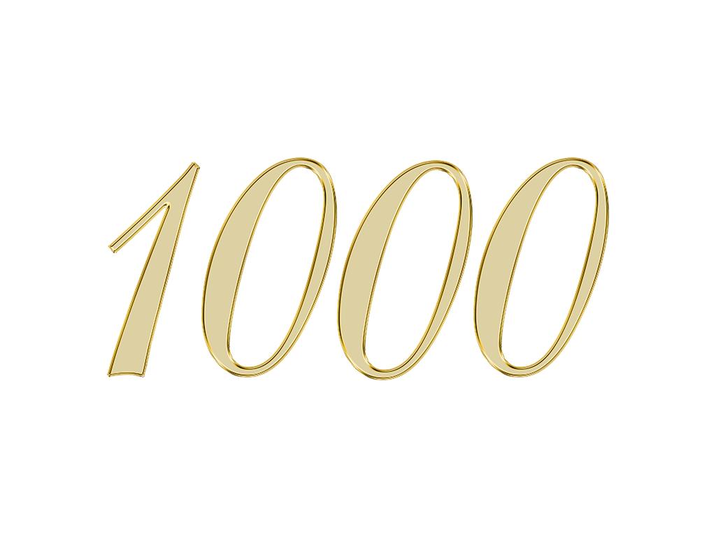 エンジェルナンバー 1000