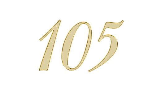 エンジェルナンバー105の意味やメッセージとは?