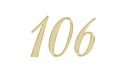エンジェルナンバー106の意味とメッセージについて