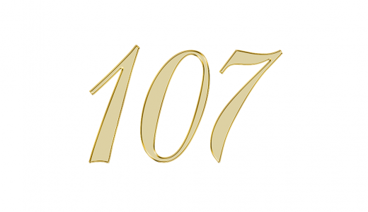 エンジェルナンバー107の意味は【神の愛と導き】
