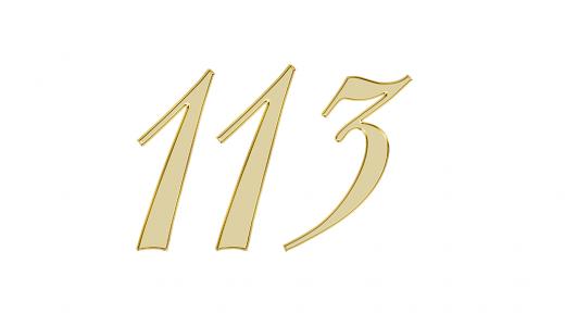 エンジェルナンバー113の意味は【思考の次元上昇】