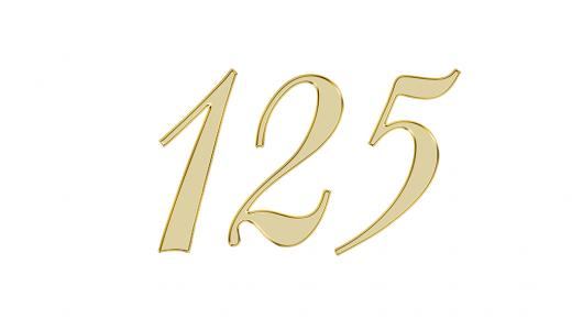 エンジェルナンバー125を通じて天使が伝えている意味