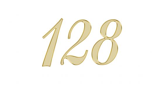 エンジェルナンバー128の意味は【物質的な豊かさへの扉】
