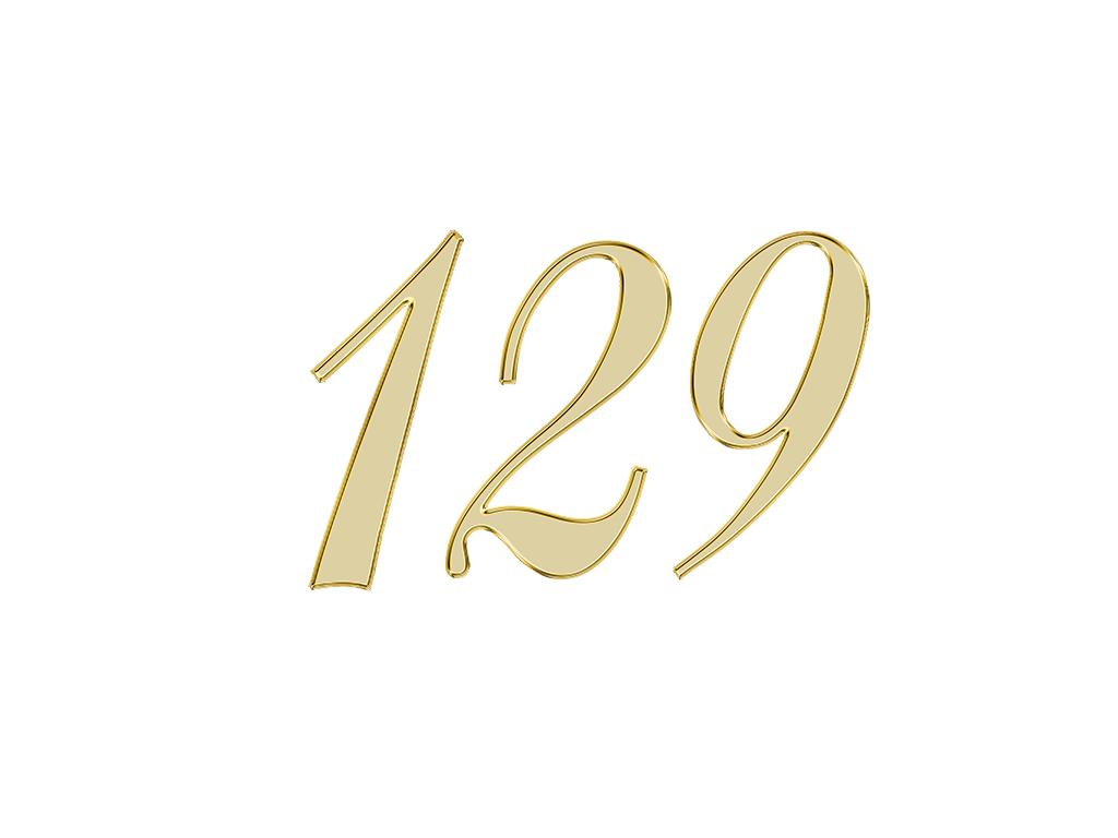エンジェルナンバー 129