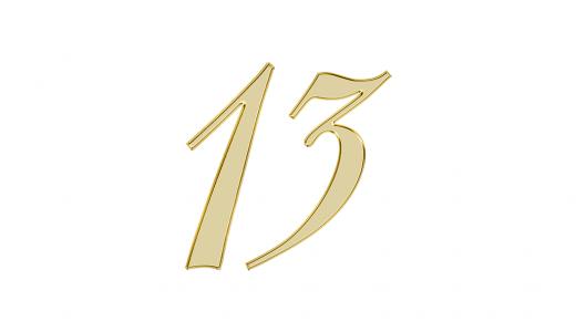 13のエンジェルナンバーが示す意味やメッセージとは?