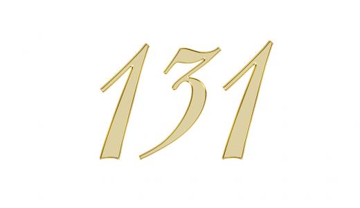 エンジェルナンバー131の意味は【思考とアセンデッドマスターとのつながり】