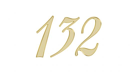 エンジェルナンバー132の意味!天使からのメッセージとは?