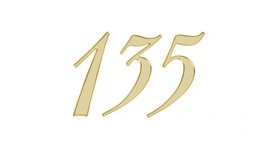 エンジェルナンバー135を通じて天使が伝えている意味