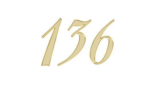 エンジェルナンバー136の意味は【アセンデッドマスターからの恵み】