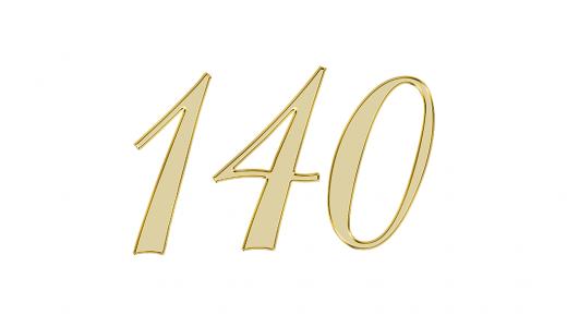 エンジェルナンバー140の意味は【神と天使によるサポート】