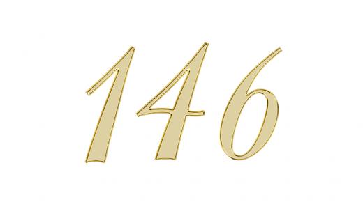 エンジェルナンバー146の意味は【物質面のビジョンの実現】