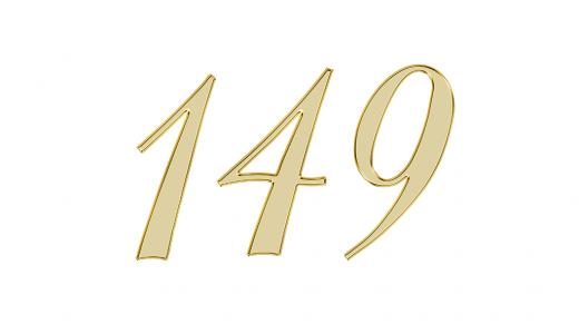 エンジェルナンバー149の意味は【使命への導き】