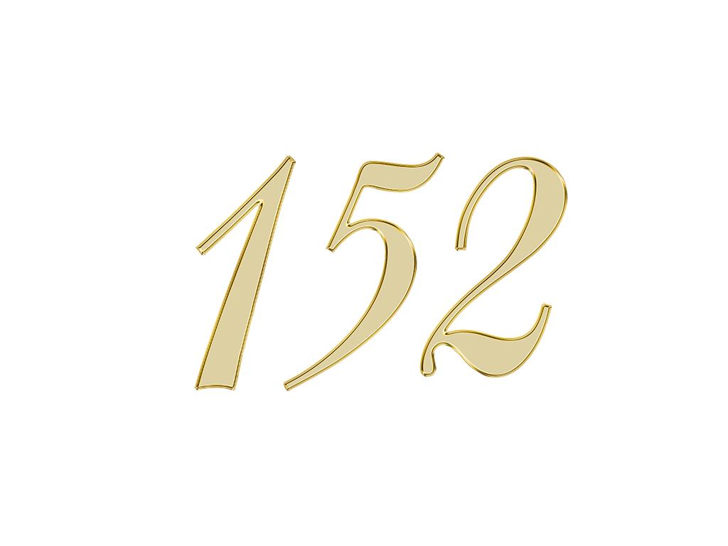 エンジェルナンバー 152