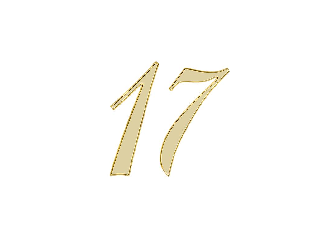 エンジェルナンバー 17