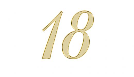 エンジェルナンバー18があらわす意味やメッセージとは?