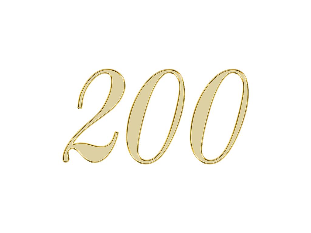 エンジェルナンバー 200