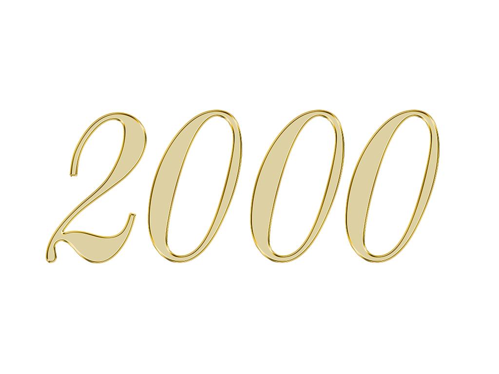 エンジェルナンバー 2000