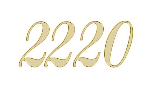 2220のエンジェルナンバーが示す意味やメッセージとは?