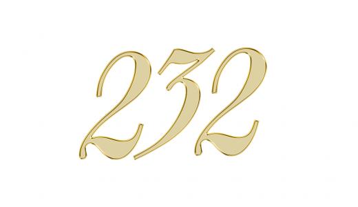 エンジェルナンバー232は何を意味する?そのメッセージとは