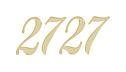 エンジェルナンバー2727は幸運を示す?その意味とは?