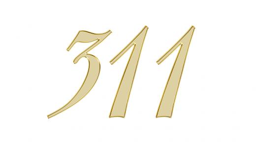 エンジェルナンバー311があなたに送る意味やメッセージ