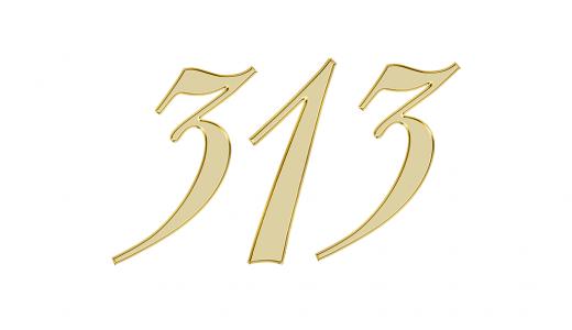 エンジェルナンバー313が伝えている意味やメッセージとは?