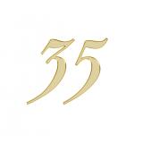 エンジェルナンバー 35