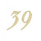 エンジェルナンバー 39