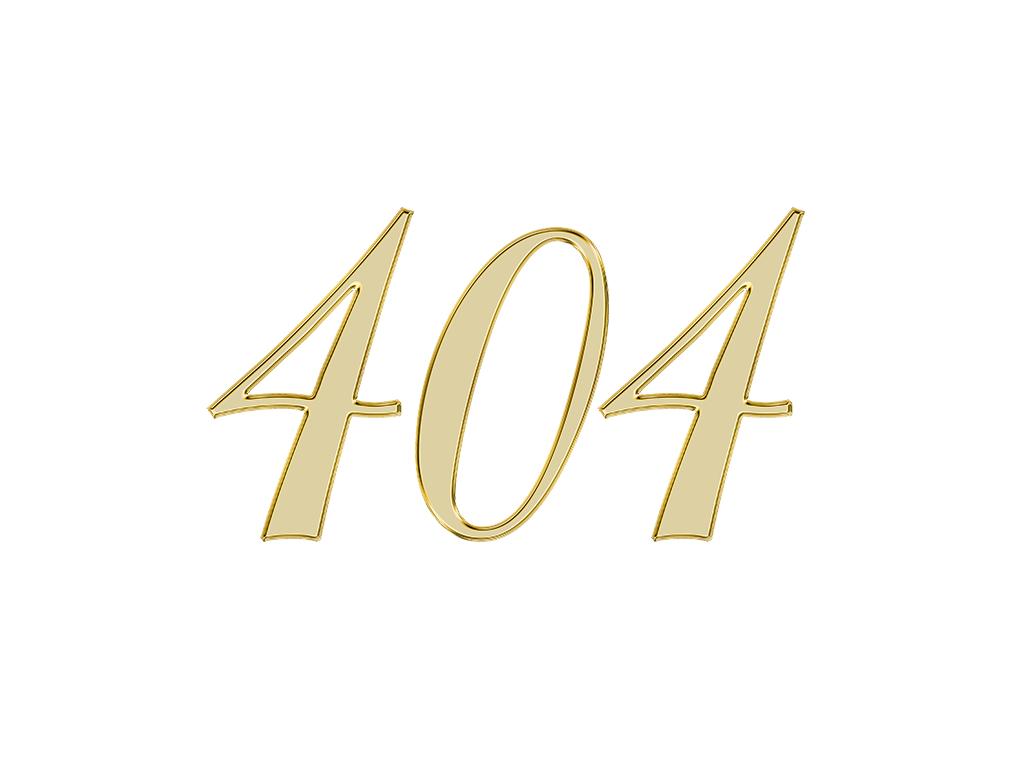エンジェルナンバー 404