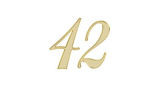 エンジェルナンバー42が伝えている意味やメッセージとは?