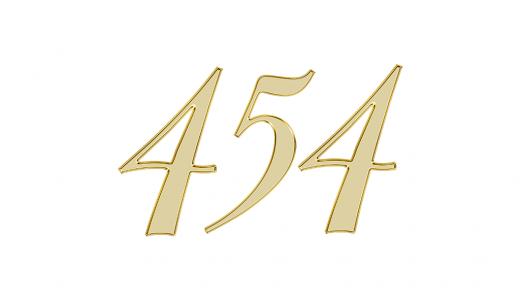 エンジェルナンバー454は「変化」と「天使」を意味する
