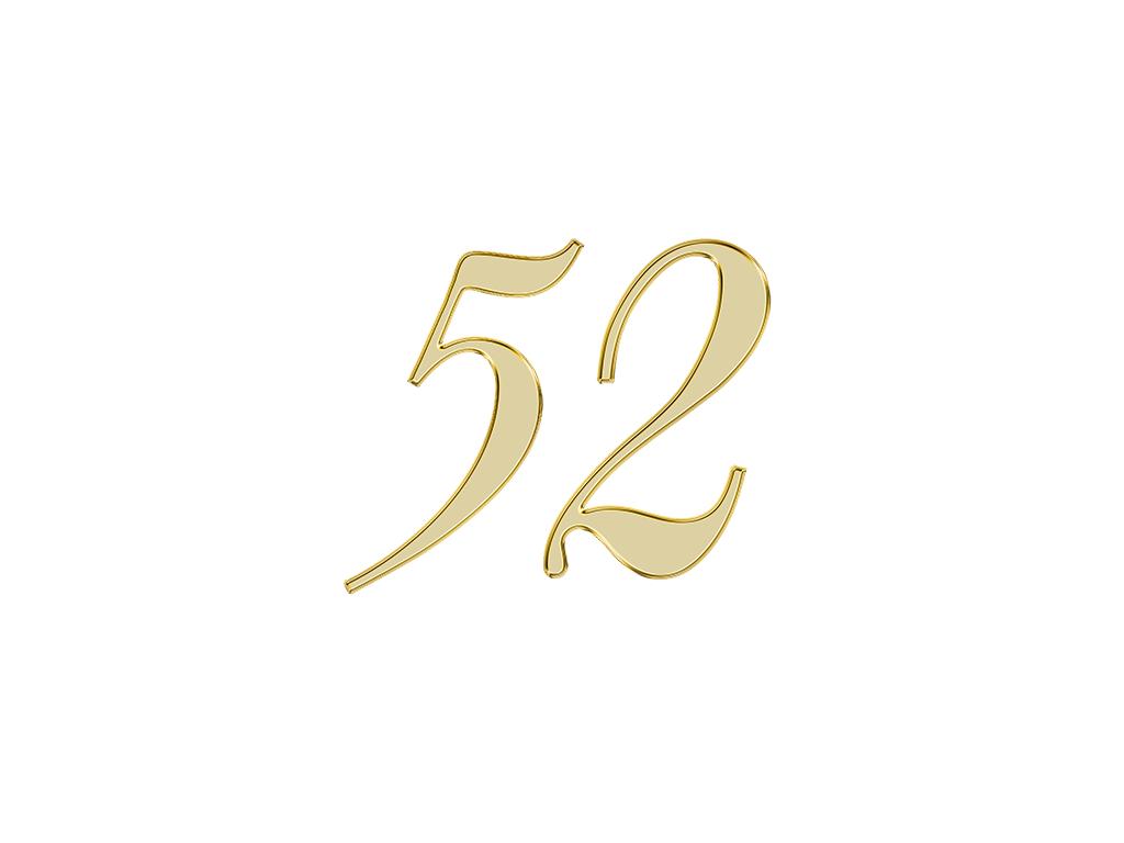 エンジェルナンバー 52