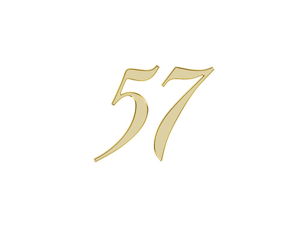 エンジェルナンバー 57