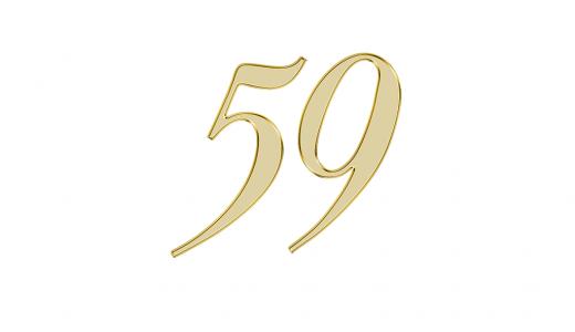 エンジェルナンバー59は何を意味する?そのメッセージとは