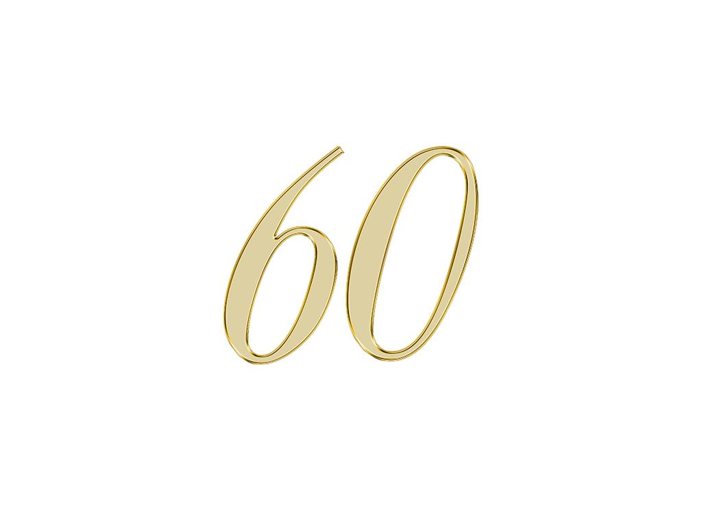 エンジェルナンバー 60