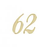 エンジェルナンバー 62