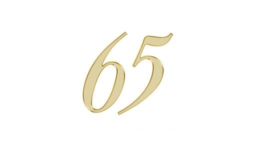 エンジェルナンバー65の意味!天使からのメッセージとは?