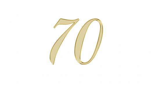エンジェルナンバー70の意味は『正しい道』