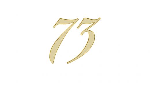 エンジェルナンバー73は何を意味する?そのメッセージとは?