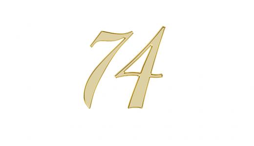 エンジェルナンバー74の意味は『天使からの応援』