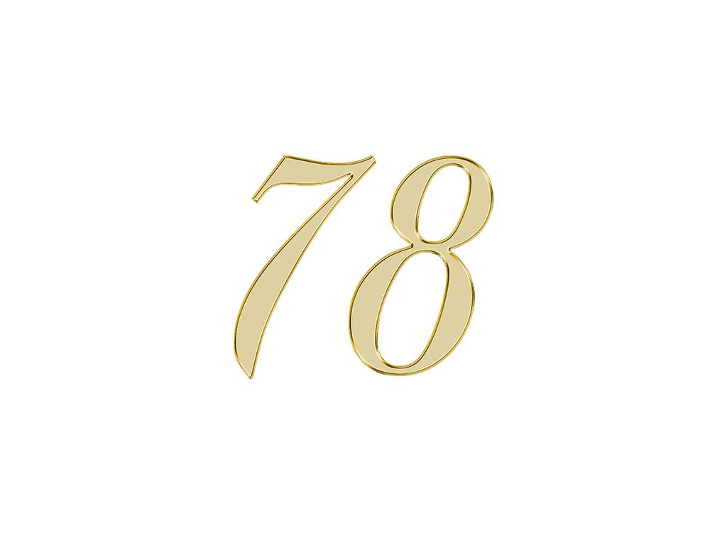 エンジェルナンバー 78