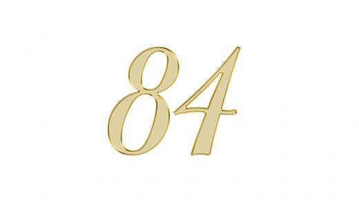 エンジェルナンバー84の意味は【豊かさの天使】