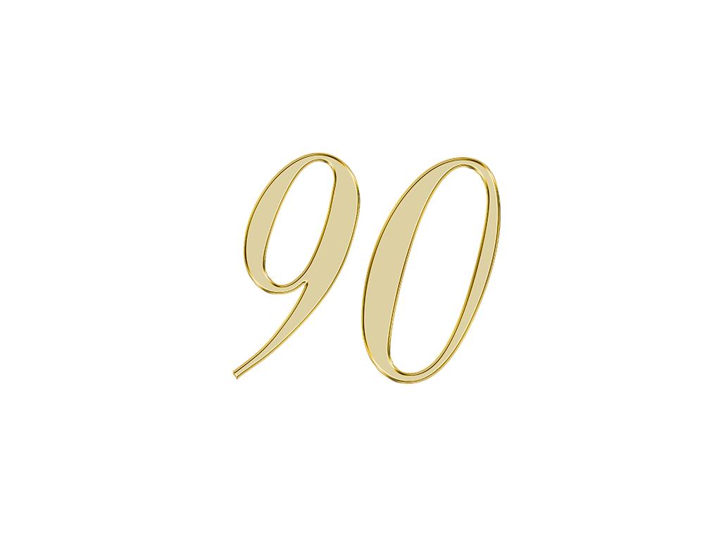 エンジェルナンバー 90