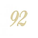 エンジェルナンバー 92